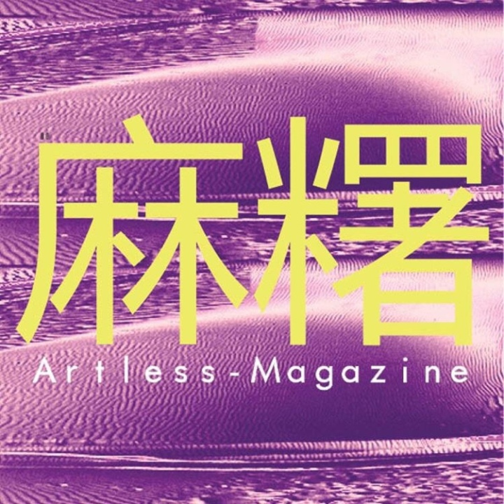 Artless magazine #02